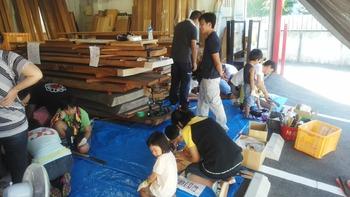 木工教室 1