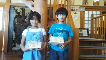木工 子供2