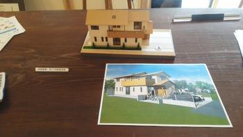 東雲本町模型