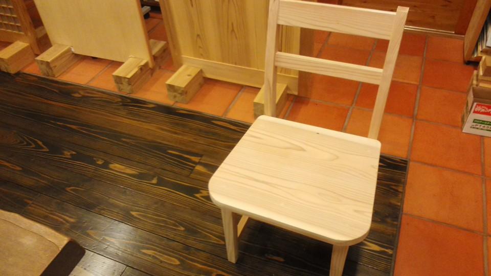 オリジナル椅子 2