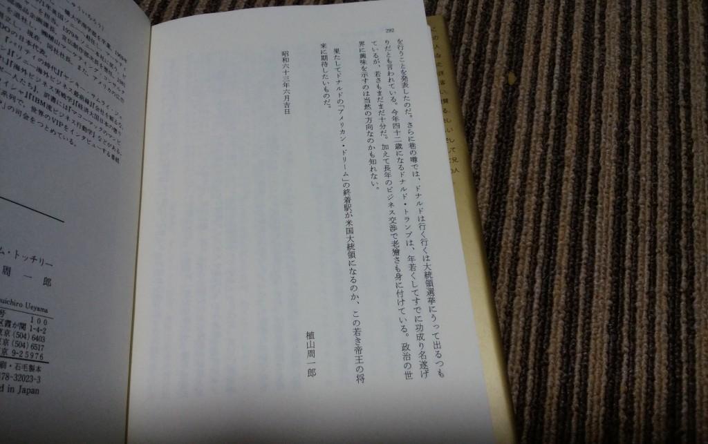 DSC_7643