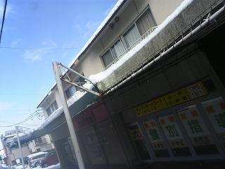 s-TS3V0835