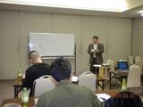 DSCN2133 -blog