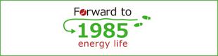 Forward to 1985
