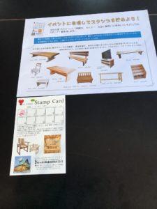 「大工さんの手造りの家具」広島 注文住宅 木の家